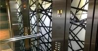 Elevator Backsplash